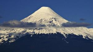 Туры в Чили цены, отдых Чили цены, Москва Сантяго Чили