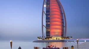 Купить тур в ОАЭ, путевки в ОАЭ туры цены, отдых в ОАЭ отзывы туристов