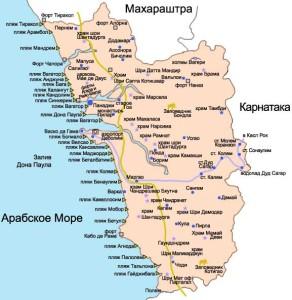 Гоа карта