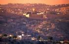 Эйлат Израиль