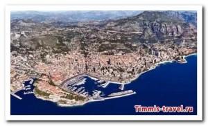 отдых в Монако цены 2016-min