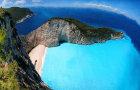 Туры в Зикинф (Греция)