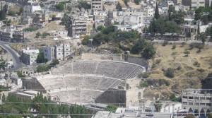 Гостиницы на Мёртвом море, Петра Иордания туры цены, отели на Мёртвом море, Иордания Амман, отдых в Иордании отзывы.